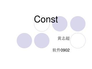 Const