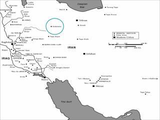 The Fall of Jerusalem: Babylonian Chronicle