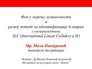 """Институт за нуклеарне науке  """" Винча '' Група за експерименталну физику високих енергија"""
