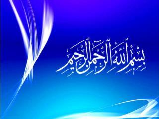 A. Qadir & Company