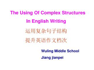 The Using Of Complex Structures                In English Writing