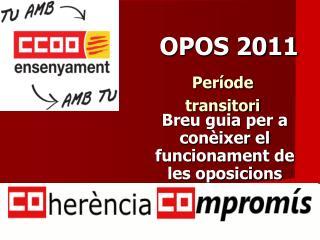 OPOS 2011