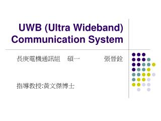 UWB (Ultra Wideband) Communication System
