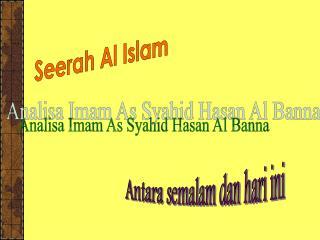 Seerah Al Islam