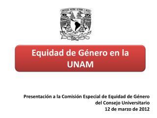 Equidad de Género en la UNAM