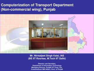 Computerization of Transport Department  (Non-commercial wing), Punjab