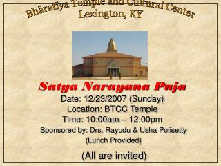 Bhāratīya Temple and Cultural Center Lexington, KY