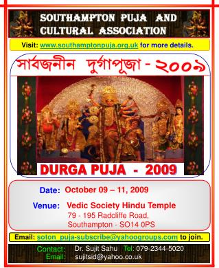 Visit:  southamptonpuja.uk  for more details.