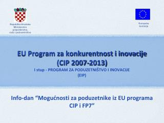 EU Program za konkurentnost i inovacije   (CIP 2007-2013)