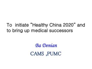 "To  initiate ""Healthy China 2020"" and   to bring up medical successors"