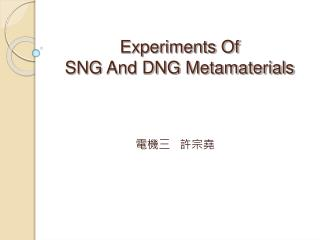Experiments Of  SNG And DNG Metamaterials