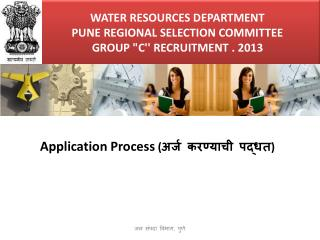 "WATER RESOURCES DEPARTMENT PUNE REGIONAL SELECTION COMMITTEE GROUP ""C'' RECRUITMENT . 2013"