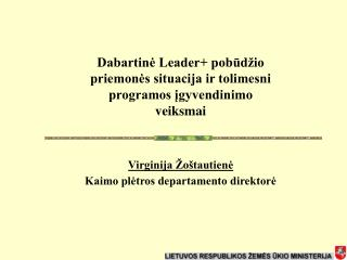 Dabartin? Leader+ pob?d�io priemon?s situacija ir tolimesni programos ?gyvendinimo veiksmai