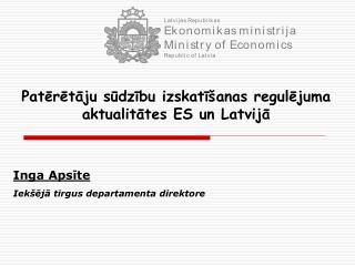 Patērētāju sūdzību izskatīšanas regulējuma aktualitātes ES un Latvijā