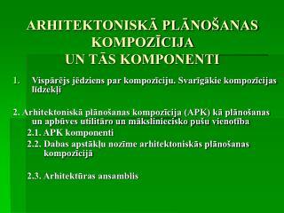 ARHITEKTONISKĀ PLĀNOŠANAS KOMPOZĪCIJA  UN TĀS KOMPONENTI