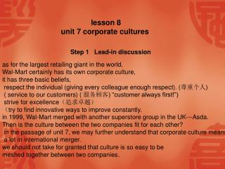 lesson 8 unit 7 corporate cultures