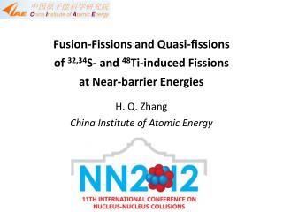 中国原子能科学研究院 C hina  I nstitute of  A tomic  E nergy