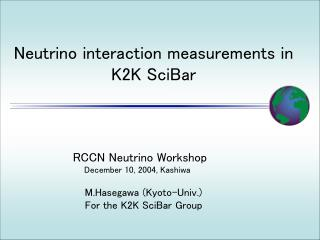 Neutrino interaction measurements in K2K SciBar