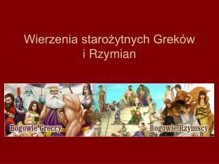 Wierzenia starożytnych Greków  i Rzymian