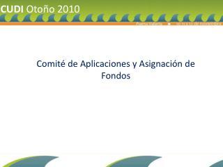 Comité de Aplicaciones y Asignación de Fondos