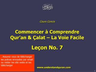 Cours Concis  Commencer à Comprendre   Qur'an & Çalat – La Voie Facile Leçon No. 7