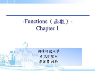 -Functions (函數) - Chapter 1