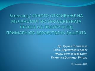 Др. Дијана Ѓоргиевска Спец. Дерматовенеролог  dermoskopija Клиничка болница- Битола
