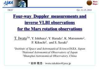 Four-way  Doppler  measurements and  inverse VLBI observations  for the Mars rotation observations