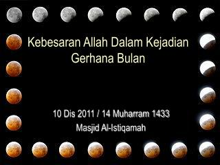 Kebesaran Allah Dalam Kejadian Gerhana Bulan