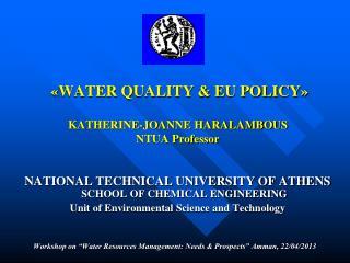 « WATER QUALITY & EU POLICY » KATHERINE-JOANNE HARALAMBOUS NTUA Professor