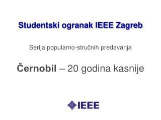 Studentski ogranak IEEE Zagreb