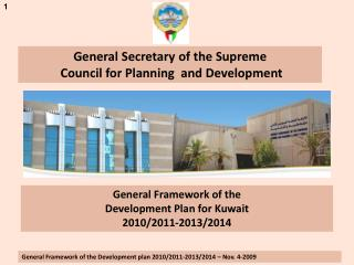 General Secretary of the Supreme  Council for Planning  and Development