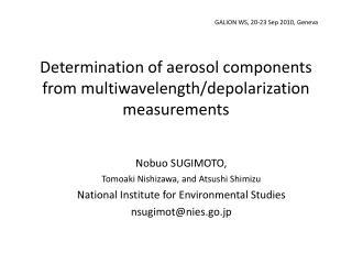 Determination of aerosol components from multiwavelength/depolarization measurements