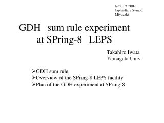 GDH sum rule experiment  at SPring-8 LEPS