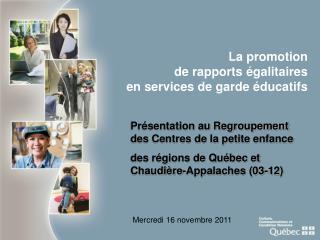 La promotion  de rapports égalitaires  en services de garde éducatifs