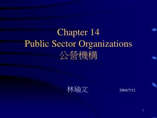 Chapter 14 Public Sector Organizations 公營機構