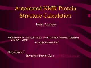 Automated NMR Protein Structure Calculation