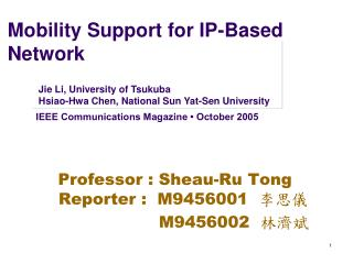 Mobility Support for IP-Based Network