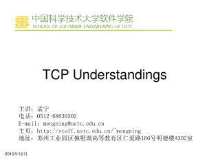 TCP Understandings