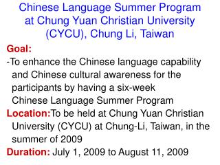 Chinese Language Summer Program at Chung Yuan Christian University CYCU