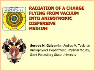 Radiation  of  a charge  flying  from vacuum  into  anisotropic dispersive  medium