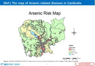 [Ref.] The map of Arsenic-related diseases in Cambodia