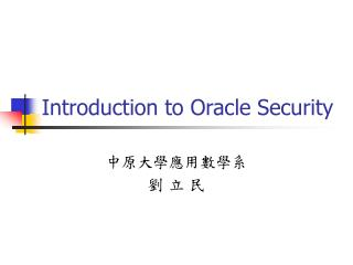 Introduction to Oracle Security