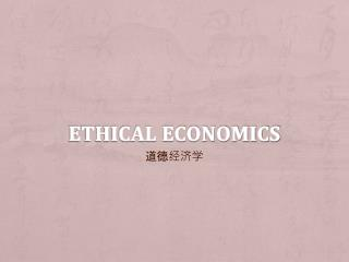 Ethical Economics