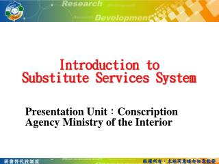 Introduction to  Substitute Services System