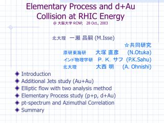 Elementary Process and d+Au Collision at RHIC Energy @ 大阪大学  RCNP,   28 Oct., 2003