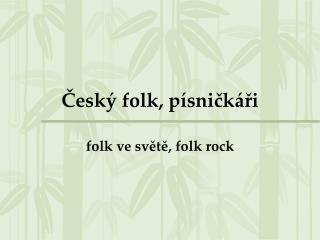 Český folk, písničkáři