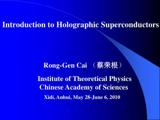 Introduction to Holographic Superconductors