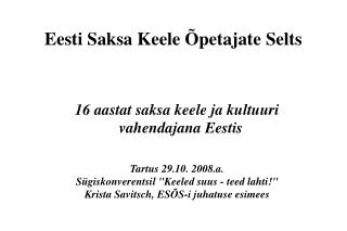 Eesti Saksa Keele Õpetajate Selts