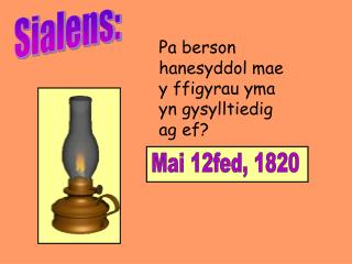 Sialens: